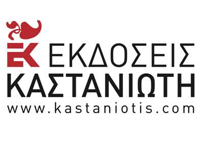Logo-Kastaniotis
