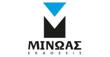 minoas-600x315