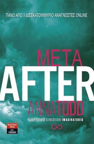 meta_after