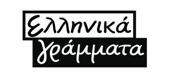 ELLINIKA-GRAMMATA-LOGO