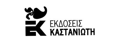ekdoseis-kastanioti-logo